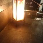 51863862 - 入口への階段の途中