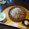そば酒肴 三喜 - 料理写真:もりそば(大盛り)700円+200円
