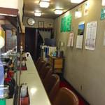 大芳飯店 - 店内