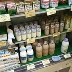 三木サービスエリア(上り線)スナックコーナー - 大山牛乳もあり