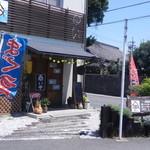 魚七商店 結 - 結さんの外観