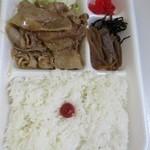 お弁当の12時亭 - 料理写真:この店でお弁当に使用してある米は全て国産米なんで安心ですよ。