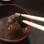 浪花焼肉 肉タレ屋 - ホンマは1,480円で食べてほしいローストビーフ丼の赤だしの牛スジ