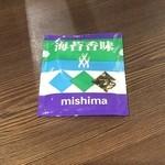 らあめん 広 - 三島食品のふりかけ(海苔香味)