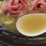華Sansyou学 - 鶏こくらーめん(850円)スープ