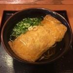 麺座 - きつね(そば)