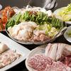 竹本家 - 料理写真:もつ鍋宴会コース料理