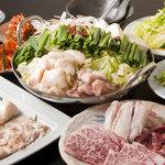 竹本家 - もつ鍋宴会コース料理