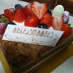 パティスリーココロヴァ - 誕生日チョコケーキ(5号¥2800)