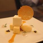 BLT STEAK  ROPPONGI - 柑橘のセミフレッド 南国の香り