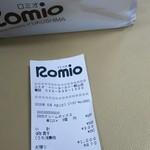 51874754 - ロミオさん安いんです(〃⌒ー⌒〃)ゞ
