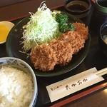 たかおか - ひれかつ定食1980円。美味すぎです♡