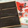 Yoshinochaya - 料理写真:あんがたっぷりです。