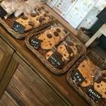 アミーチデルテ - 自家製クッキー