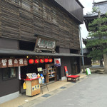 吉野茶屋 - 文殊堂のすぐ前にあります