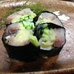 鮨大吉 - 鯖と生姜巻き