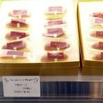 ゴトウ洋菓子店 - 午後のチーズケーキ