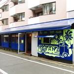 Cafe Habana TOKYO - 外観