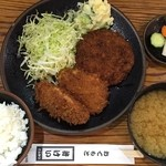 51880913 - ヒレメン定食(ヒレカツ2ヶ・メンチカツ) (1200円)