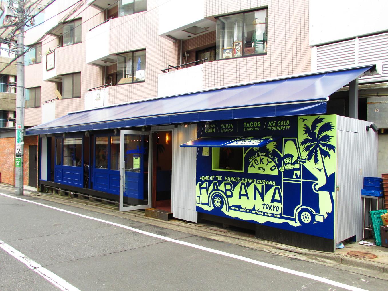 Cafe Habana TOKYO