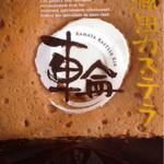 51882428 - 蒲田カステラ¥200