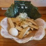 一陽軒 - 料理写真:特上スペシャル