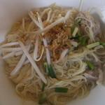 マウンテン*マウンテン - 香港麺