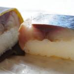 笹一 - 料理写真:鯖棒寿司