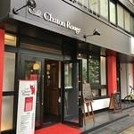 カフェ・シャトンルージュ - Chanton Rouge