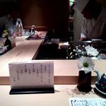 51886378 - 寿司カウンター