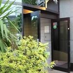 茅場町 長寿庵 - (2016年5月)入口(1階)