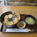 冨士見亭 - 江の島丼