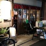 串焼き田舎味噌もやし - 2016 Jun.2~5までは6周年の特別料理を提供していた(2016.Jun)