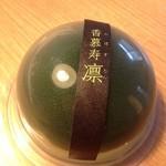 大分銘品蔵 - 香慕寿 凛(216円)