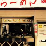 51892136 - 西新井駅下り線(草加・春日部方面)ホームにあるお店^ ^