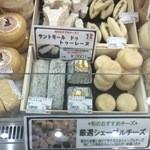 チーズ王国 - シェーブルコーナー