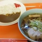 たんちゃ亭 - 焼き干しラーメン カレーセット790円