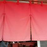 51894981 - 赤暖簾♪