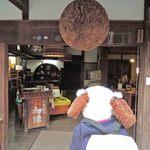 古橋酒造 - 日本酒入りの初陣アイスが美味しいって評判なので、 おやつにいただこうと思っていたら・・・ この季節は売ってないとのこと、ざんね~ん!!