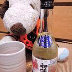 古橋酒造 - ちなみにボキが買ったのはこちらのお酒、 津和野の地酒『初陣(ういじん)』。 辛口だけどとても飲みやすいお酒だったよ。