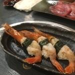 虎寿司 - 赤海老