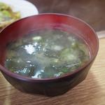 お好み焼き みや古 - 噂の激熱お味噌汁!!