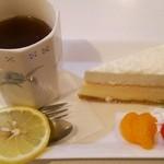 プラージュ - ケーキセット(チーズケーキ)