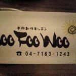 519573 - 箸袋