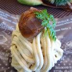 フリアンディーズ - 料理写真:和栗のもんぶらん