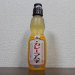 遠鉄マルシェ - ドリンク写真:カレーラムネ☆