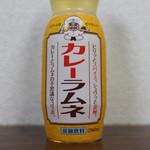 遠鉄マルシェ - カレーラムネ☆