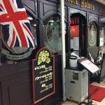 英国パブ シャーロックホームズ - お店