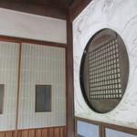 小机邸喫茶室 安居 - 入口の丸窓と鏝絵
