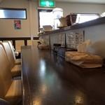 麺や風虎 - カウンター席